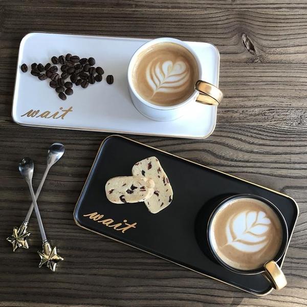 陶瓷咖啡杯ins風套裝家用歐式馬克杯簡優雅約情侶杯子  錢夫人小鋪