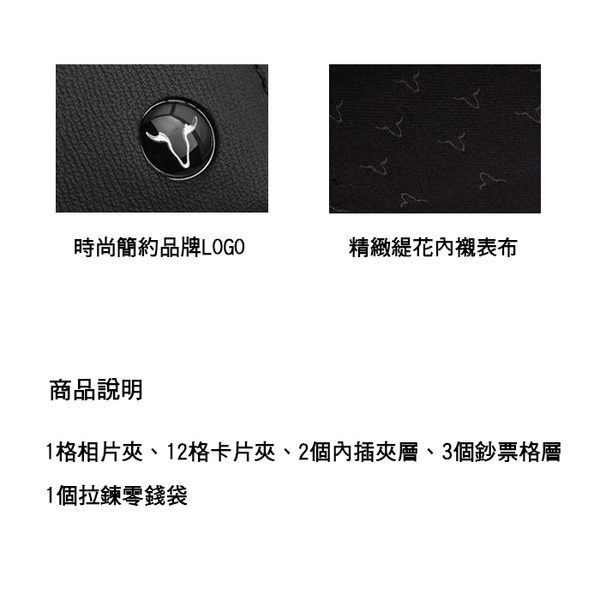 【橘子包包館】VOVA 高第-II 真皮 12卡相片零錢袋 提把式 男用 拉鍊長夾 VA126W042BK 黑色