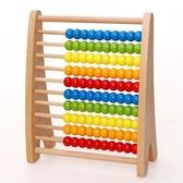 兒童珠算術算盤計算器數學習盒教具棒早教益智小學生幼兒園加減法