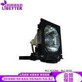 SANYO POA-LMP39 副廠投影機燈泡 For PLC-EF32NL、PLC-XF30