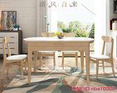 折疊餐桌餐桌椅組合 現代簡約小戶型伸縮折疊電磁爐家用飯桌北歐實木餐桌 JD CY潮流站
