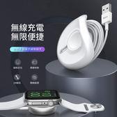 倍思 手錶無線充 Apple Watch 磁吸 自動吸附 充電器 便攜 行動電源 小巧 繞線器 1m 充電線 行動充