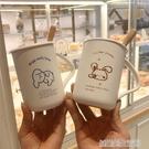 大容量簡約小清新馬克杯帶蓋帶勺子陶瓷杯子喝水杯創意個性潮流女 【優樂美】