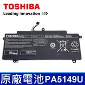 TOSHIBA PA5149U 4芯 原廠電池 Z40T-C Z50 Z50-A Z50-A-11H Z40-A Z40-B Z40-C Z40T-A Z40T-B PA5149U-1BRS 4INP7/60/80