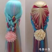 頭模型假人頭模編髮盤髮造型編頭髮的模型化妝模特頭假髮模型頭模CC3929『毛菇小象』