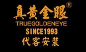 truegoldeneye-fourpics-f7ecxf4x0173x0104_m.jpg