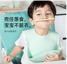飯兜 十月結晶寶寶吃飯圍兜食飯兜防水嬰兒童小孩硅膠圍嘴喂飯衣兜大號寶貝計畫 上新