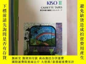 二手書博民逛書店日文原版磁帶:新日本語的基礎Ⅱ罕見(見圖.第1輯一盤磁帶.第二輯