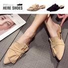 [Here Shoes]穆勒鞋-跟高2CM 絨面質感 側邊蝴蝶結 尖頭半包拖鞋 拖鞋 涼拖鞋- KWA03