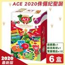 (6盒特惠)ACE 2020聖誕巡禮月曆禮盒 軟糖禮盒 (侏儸紀聖誕) (聖誕禮物 交換禮物) 專品藥局【2016605】
