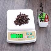 背光電子廚房秤高精度家用廚房烘焙秤電子秤0.1g【韓衣舍】