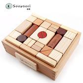 soopsori積木玩具韓國木制嬰兒1-2歲3-6周歲禮品寶寶兒童早教益智