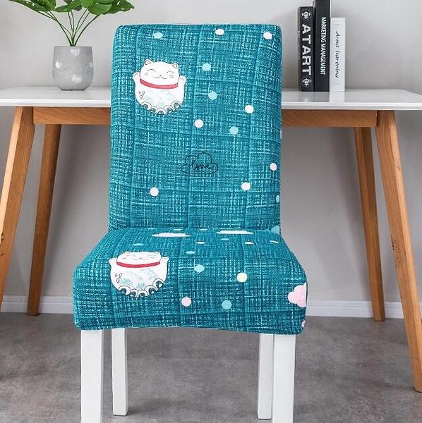 椅套 家用連體彈力椅套簡約酒店餐廳餐椅罩通用餐桌座椅套凳子椅子套罩【快速出貨八折鉅惠】