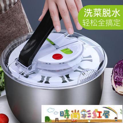 甩幹機 沙拉脫水器家用蔬菜甩干機洗菜盆手動塑料款水果甩水神器瀝水籃 彩紅屋