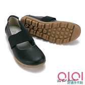 娃娃鞋 寬帶鬆緊撞色真皮娃娃鞋(黑/黑)*0101shoes 【18-8266bk】【現+預】