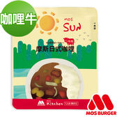 MOS摩斯漢堡_日式咖哩包/調理包-牛肉(1入)