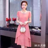 大尺碼洋裝 新款大碼加肥胖mm200斤雪紡連衣裙顯瘦中長款a字裙子 EY3872 『M&G大尺碼』