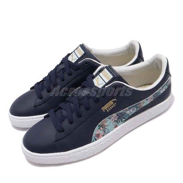 PUMA Basket classic secret garden 女款休閒鞋-NO.36916801