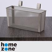 Home Zone 長型網狀掛籃