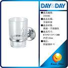 day&day日日家居生活精品 2005BC 水晶玻璃牙刷杯架