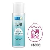 肌研卵肌溫和去角質化粧水170ml【康是美】