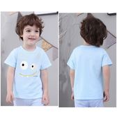 女童短袖 兒童短袖t恤純棉男童女童半袖寶寶洋氣打底衫單件韓版上衣 【童趣屋】