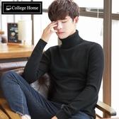 高領毛衣男士韓版修身春打底衫春季緊身加絨加厚針織衫毛衫線衣 藍嵐