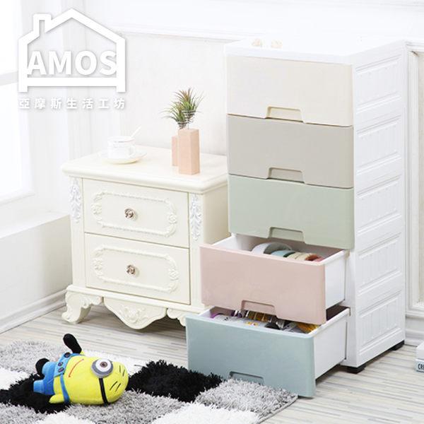 收納櫃 五斗櫃 層櫃【GAN018】玩具馬卡龍五層附輪塑膠收納櫃 Amos