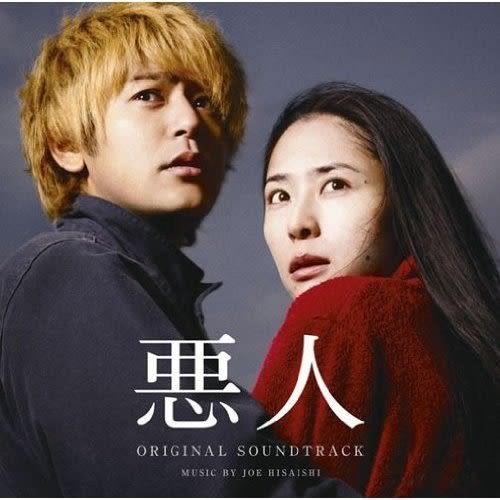 久石讓 惡人電影原聲帶CD OST  (購潮8)