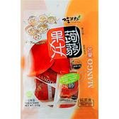 【吃果籽】吃果籽蒟蒻果凍5包(12個/包)-芒果