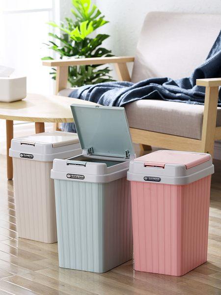 廚房垃圾桶家用客廳臥室衛生間廁所無蓋可愛帶蓋歐式大號有蓋拉筒【快速出貨八折優惠】