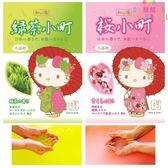 日本 和的湯 Hello Kitty 綠茶/櫻花 保濕入浴劑(50g) - HE【K4004666】