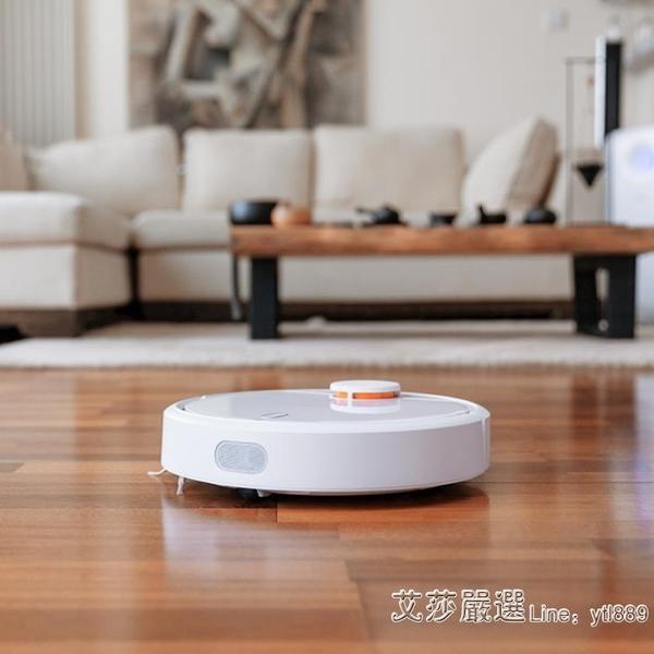 掃地機器人 小米米家掃地機器人家用全自動無線智慧超薄清潔吸塵器 【恭賀新春】