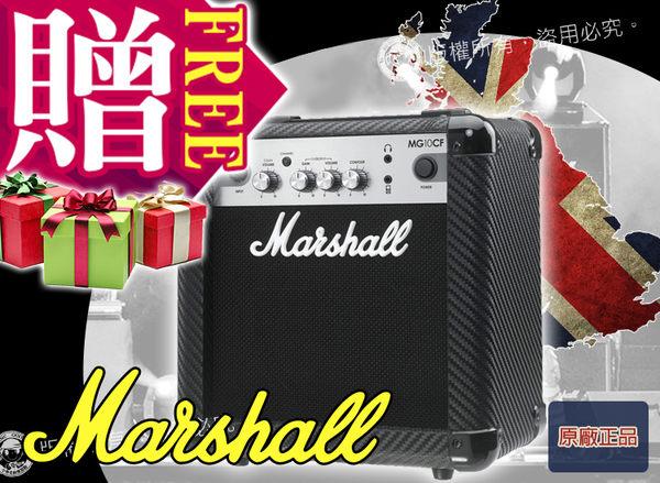 【小麥老師 樂器館】 Marshall MG10CF 電吉他 音箱 10W 原廠公司貨 一年保固[MG-10CF]