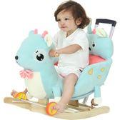 搖搖馬木馬戀小豬兒童搖馬木馬嬰兒玩具寶寶搖椅實木搖搖車音樂兩用周歲禮物WY 【好康八九折】