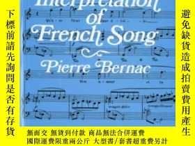 二手書博民逛書店The罕見Interpretation Of French Song The Interpretation Of
