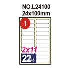 【奇奇文具】鶴屋 電腦標籤 NO.01 電腦列印標籤紙/三用標籤/22格留邊/24×100mm (20張/包)