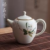 復古陶瓷功夫茶具汝窯茶壺 美人肩泡茶器汝瓷開片單壺【聚寶屋】