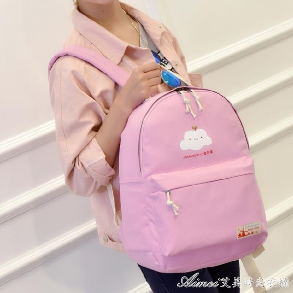 書包 新款韓時尚背包男女包書包中學生帆布雙肩包女包潮流學院風旅行包  交換禮物