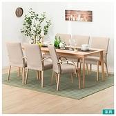 ◎實木餐桌椅7件組 N COLLECTION T-01 190 NA 櫸木 C-10  NITORI宜得利家居