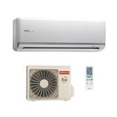 (含標準安裝)日立變頻冷暖分離式冷氣4坪RAC-28NK1/RAS-28NK1