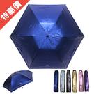 三折 超細 碳纖色膠蝴蝶結傘 2071【...