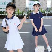女童洋裝 學院風2019新款夏裝兒童夏天公主裙子女孩洋氣polo裙衫LB20088【3C環球數位館】