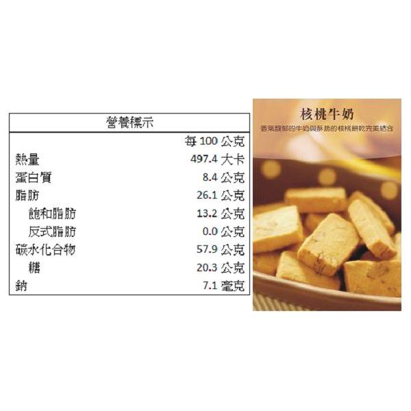 漢神網購獨家【方師傅】綜合手工餅乾(罐裝) 3罐特價1100元