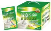 益富 元氣強-洗腎適用配方24gX30包入 2入特惠組 加送23g*4包【德芳保健藥妝】
