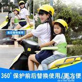 電動車踏板摩托車寶寶小孩兒童安全帶加長防摔保護綁帶可調節背帶『小淇嚴選』