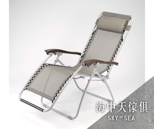 {{ 海中天休閒傢俱廣場 }} F-52 摩登時尚 躺床躺椅系列 74-6 HC-013 折合躺椅