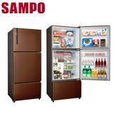【SAMPO聲寶】530公升變頻三門冰箱SR-B53DV(R9)