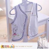 零碼特價出清嬰兒背心外套 百貨專櫃正品薄款背心外套   魔法Baby