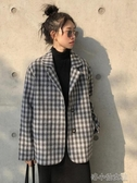 網紅格子小西裝外套女韓版復古學生長袖寬鬆西服上衣新 『洛小仙女鞋』